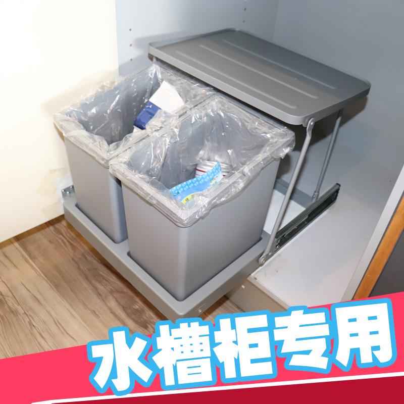 HOFFNUNG厨柜橱柜水槽柜柜内开门式连门垃圾桶